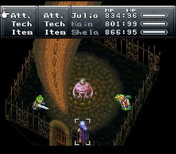 File:Chrono Trigger Dino Tail.png