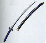 File:Bolt Sword.png