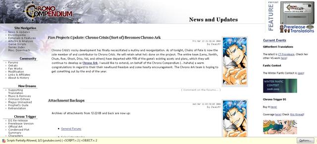 File:Chrono Compendium.png