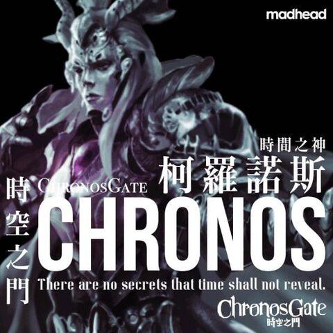 File:Chronos, Keeper of Time.jpg