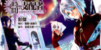 Chronos Ruler (Series)