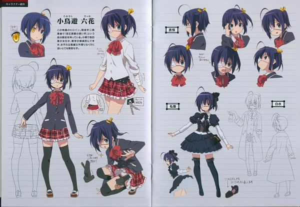 File:Takanashi.Rikka.official.artwork