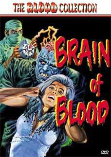 File:Brainofblood.jpg