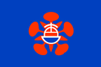 File:Tainan Flag.png