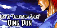 Qing Dun