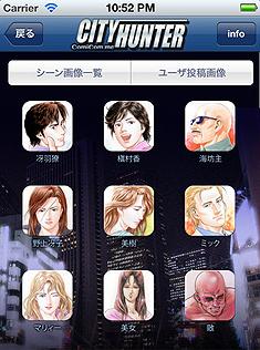 File:Iphone2.jpg