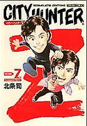 CH-Z bookcover