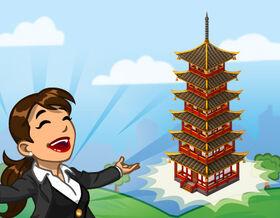 Announce le pagoda