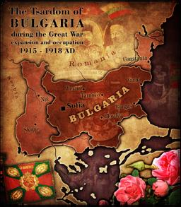 TCM BulgariaMap 512