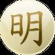 Ming - Copy (2)