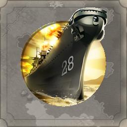 File:Battleship (Civ5).png