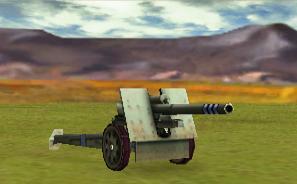 File:Artillery (unit) (Civ4).jpg