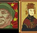 Chinese (Civ2)