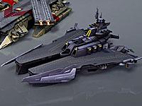 File:Supremacy carrier1 (CivBE).jpg