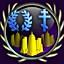 Steam achievement Pax Romana Aeternum (Civ5)