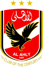 385px-Al-Ahly logo