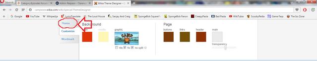 File:Screenshot 6.png