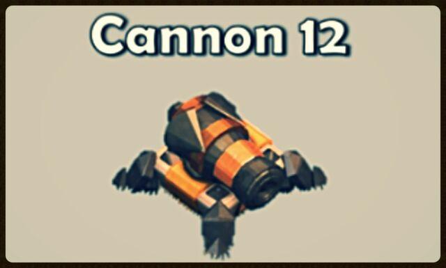 File:Cannon image 2 edited .jpg