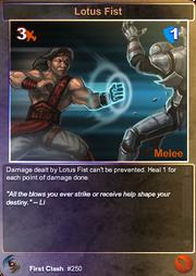 250 Lotus Fist (F)