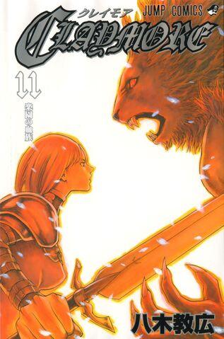 File:Claymore manga v11.jpg
