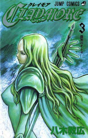 File:Claymore manga v03.jpeg
