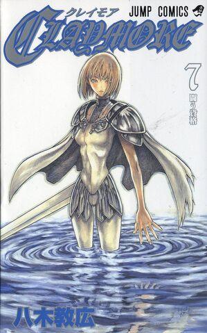 File:Claymore manga v07.jpg