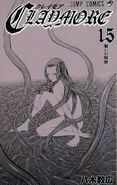 Claymore Undercover 15