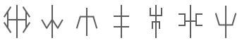 File:Seven Survivors' Symbols.png