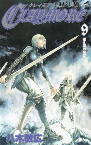 File:Claymore manga v09.jpg