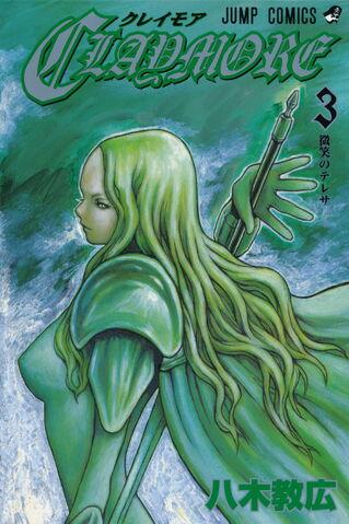 File:Ja 03 front cover.jpg