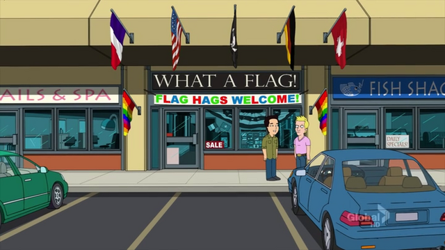 File:Whataflag.png