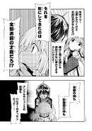 Manga Volume 07 Clock 35 024