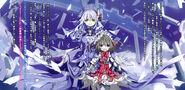 Light Novel Volume 3 Illustration - 03