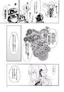 Manga Volume 02 Clock 5 010