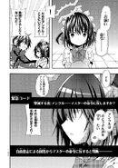 Manga Volume 07 Clock 35 017