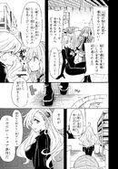 Manga Volume 07 Clock 32 004