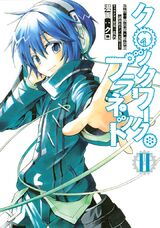 Manga Volume 2 Cover