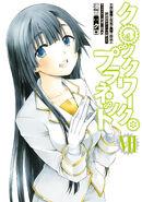 Manga Volume 7 Cover