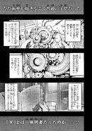 Manga Volume 07 Clock 34 018