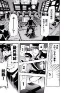 Manga Volume 02 Clock 9 020