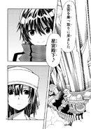 Manga Volume 07 Clock 33 005