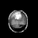 Antimony tube