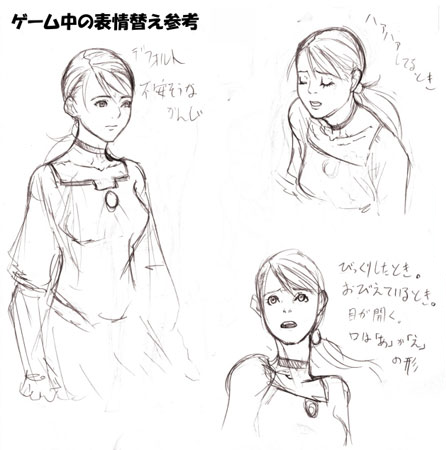 File:Fionaexpressions.PNG