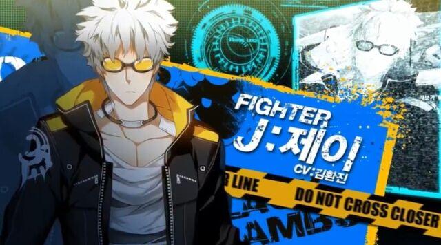 File:Fighter-J.jpg