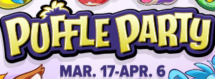 File:Puffle Party 16 Logo.png