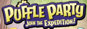 Puffle Party 15 Logo