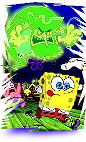 File:Mission 4 award from spongebobrocks09.jpg