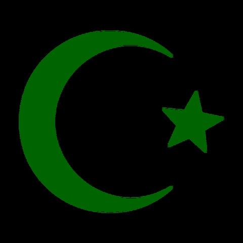 File:Islam2.png