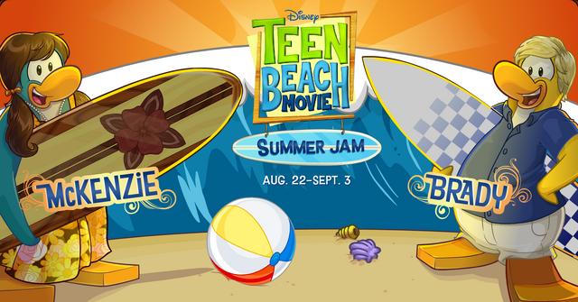 File:Teen Beach Teaser Login 2.png