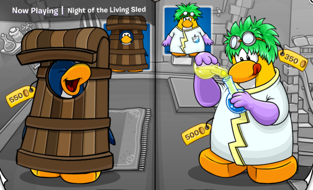 File:Catalognightsled.png